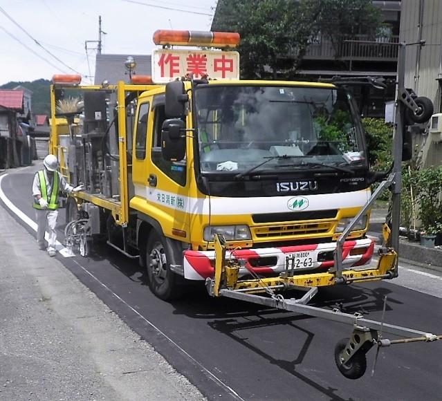 株式会社新潟日栄