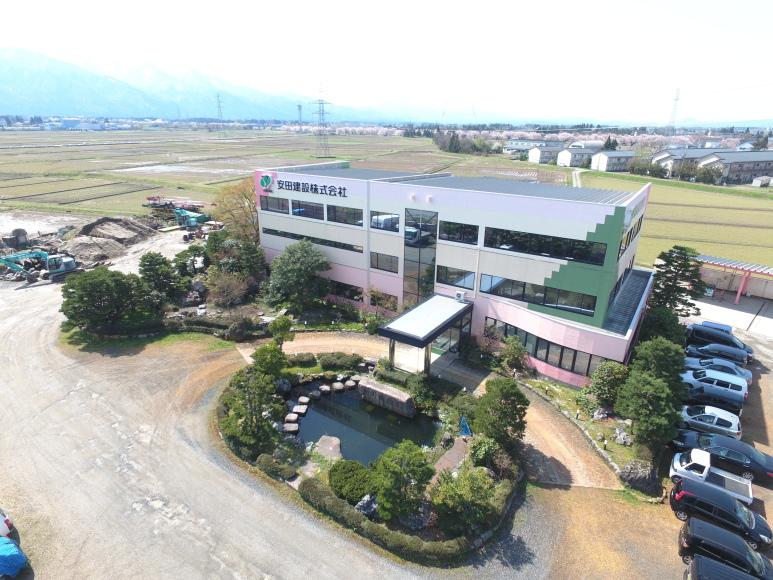 安田建設株式会社