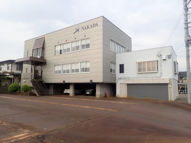 中田建設株式会社